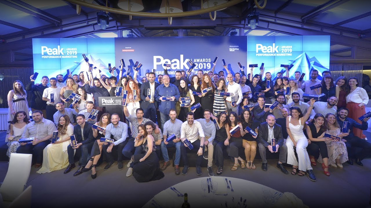 ff0663ed5e Peak Performance Marketing Awards