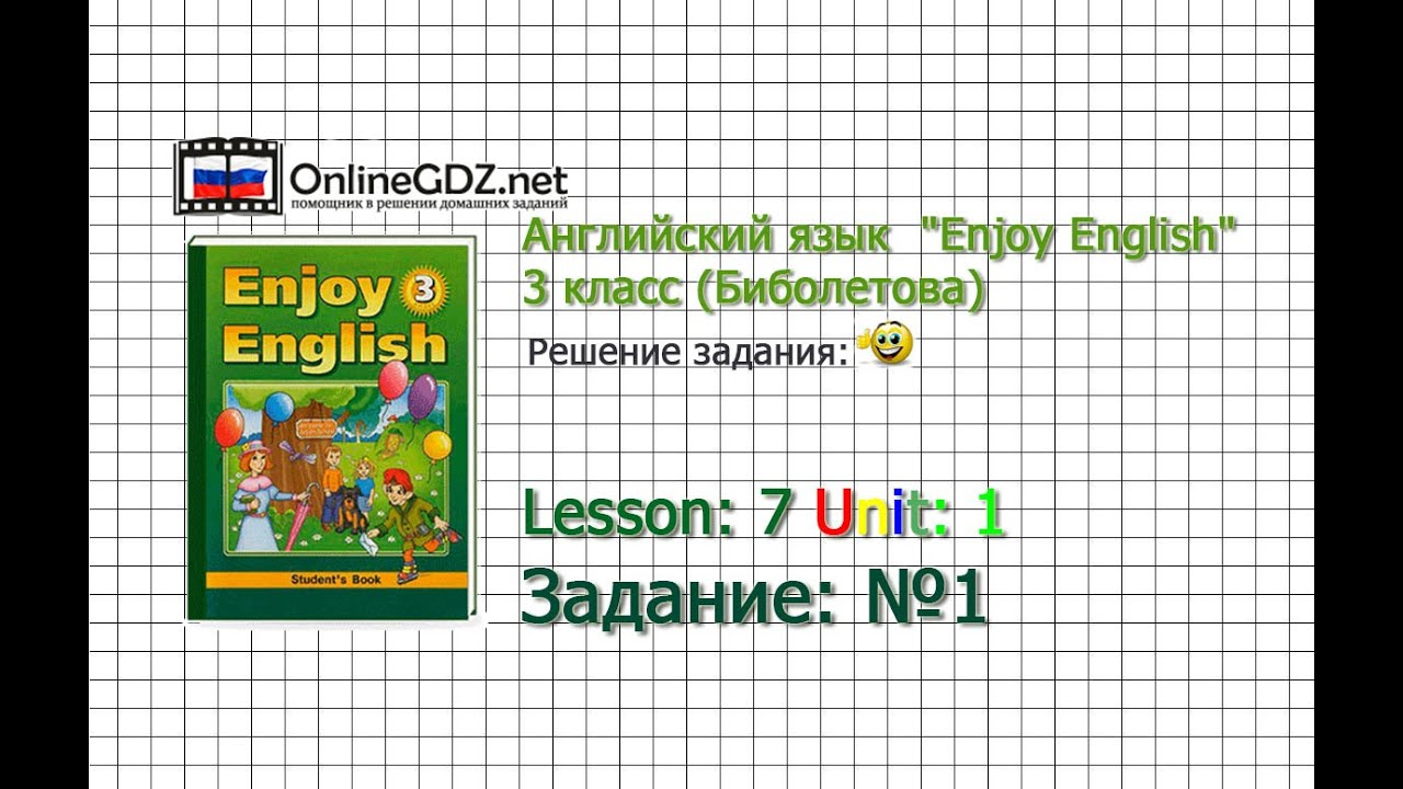 Enjoy english 7 класс задачи стр