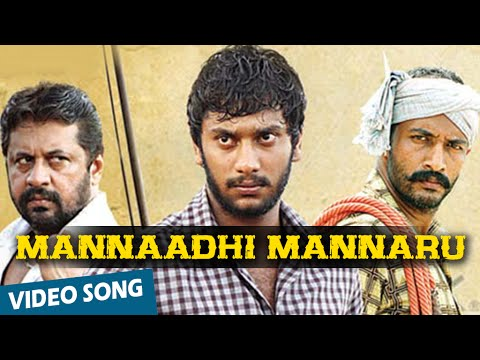Mannaadhi Mannaru Official Video Song | Vamsam