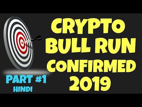 BITCOIN BULL RUN 2019 CONFIRMED PART #1