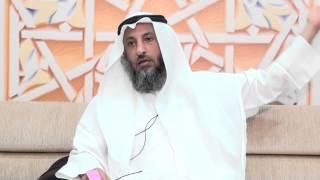 هل الأضحية واجبة أم سنة الشيخ د . عثمان الخميس
