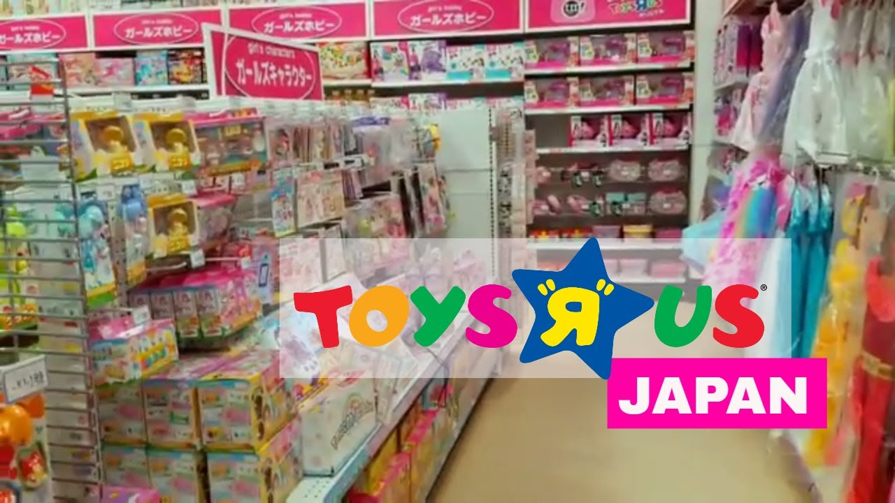 toy r us in japan Toys r us alternative mode of entry direct exporting all goods from toys r us japan is not going to work due to high shipping cost foreign direct investment is not going to work well due to the japanese culture franchising is not going to work either due todifferent wage policy and working condition.