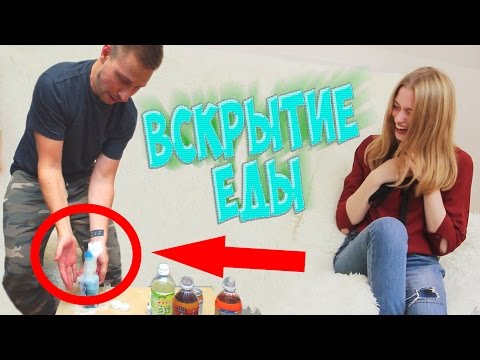 Как открыть Японскую бутылку, пробуем напитки