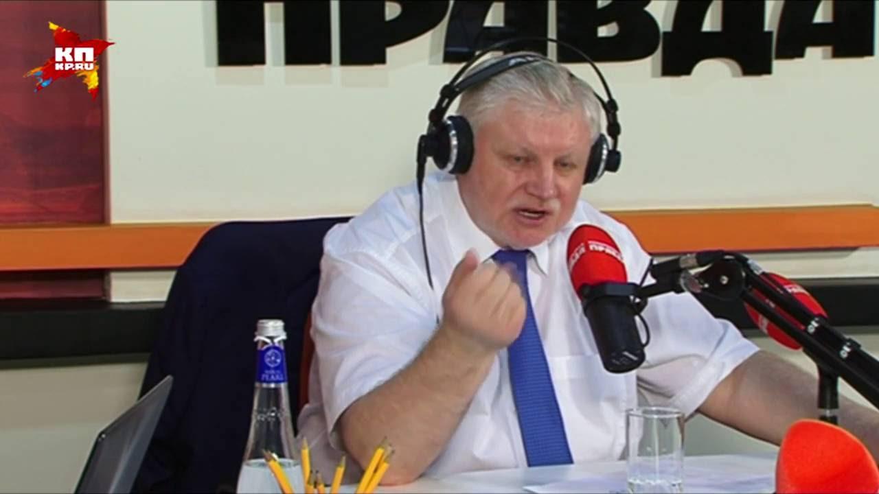 """Сергей Миронов в студии радио """"Комсомольская правда-Иркутск"""""""