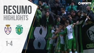 Highlights   Resumo: Feirense 1-4 Sporting (Allianz Cup #3)