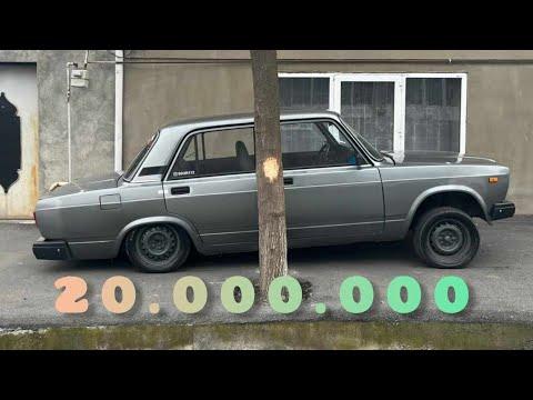 Karabakh   Azerbaijan   - [Trip-Hop - Bass Boost] (Extended Version)