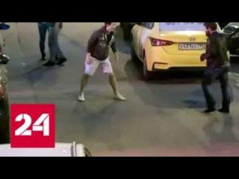 Таксист открыл огонь из пистолета-пулемета в ходе драки в Подмосковье - Россия 24