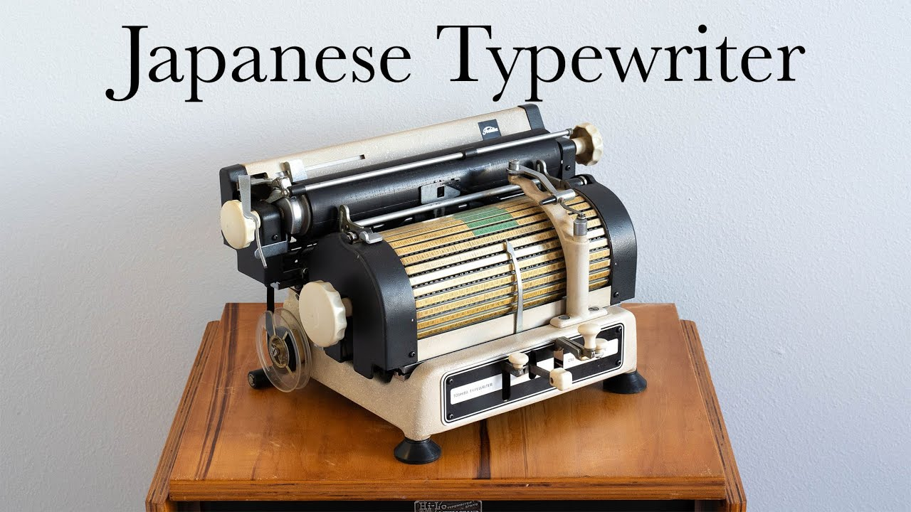 Behold the 1940s Typewriter That Could Type in English, Chinese & Japanese: Watch More Than a Thousand Different Characters in Action