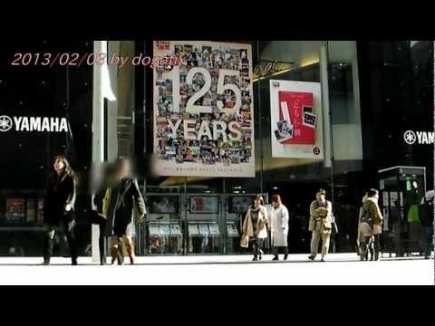 Japan Trip 2013 Tokyo Ginza YAMAHA Ginza Building pedestrian precinct 052