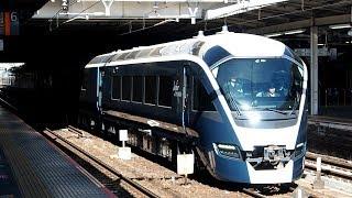 2019/11/21 【試運転】 E261系 サフィール踊り子 RS1編成 大宮駅   JR East: Test Run of E261 Series RS1 Set at Omiya