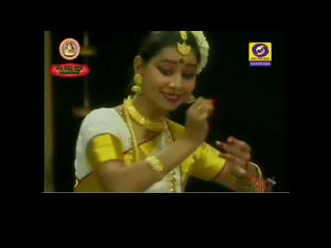 Indian Classical Dance Mohiniyattam   |DDChandana|