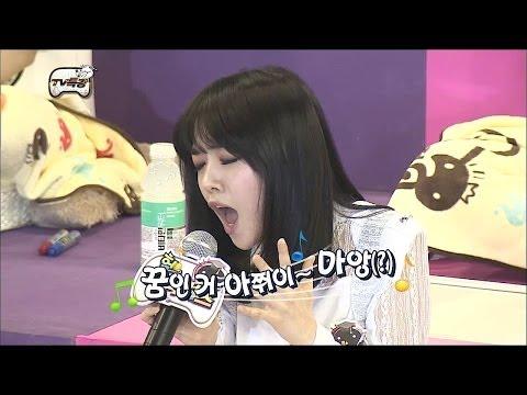 【TVPP】Minah(Girl's Day) - Mimic Lena Park's song, 민아(걸스데이) - 박정현 모창 @ Infinite Challenge