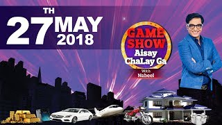 Game Show Aisay Chalay Ga 27th May 2018 Full Episode | BOL News