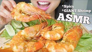 ASMR SPICY GIANT SHRIMP THAI BOIL (EATING SOUNDS) NO TALKING | SAS-ASMR