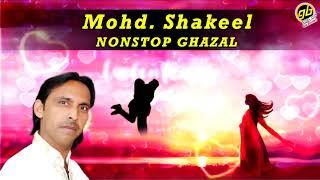 Nonstop Ghazal | Singer- Mohd. Shakeel | Audio JukeBox | Regional Geet Sangeet