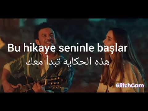 اغنية buray (alaz alaz Yanalım)♥️❤️♥️