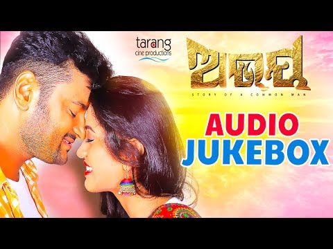 Abhay Odia Movie | Official Audio Songs Jukebox | Anubhav, Elina, Mihir Das, Ashrumochan