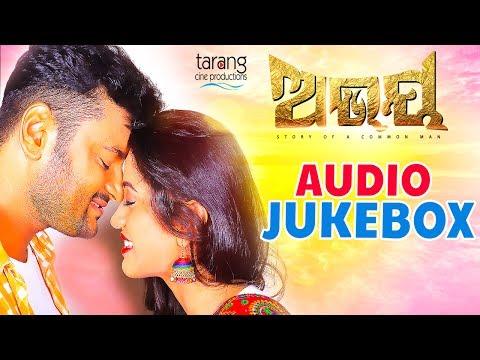Abhay Odia Movie   Audio Songs Jukebox  Anubhav, Elina, Mihir Das, Ashrumochan