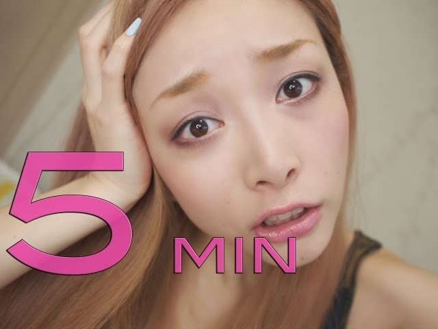 TAG! 5 Minute Full Face Makeup Challenge!! 5分でメイクしてみた