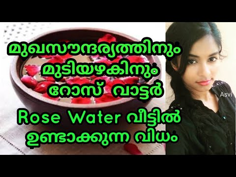 How to make rose water at home for face