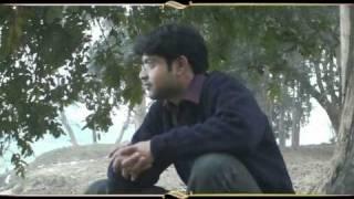 Chole Aso Aaj Rupankar