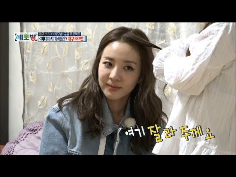 [All Broadcasting in the world] 세모방 -Sandara met! Cute Heart Dying 20171216