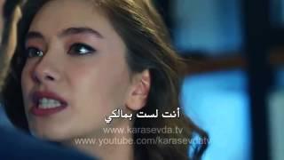 مسلسل حب أعمى Kara Sevda إعلان 1 الحلقة 5 مترجم إلى العربية