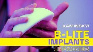 РАСПАКОВКА ИМПЛАНТОВ B-LITE | B-LITE IMPLANTS UNPACKING EDGAR KAMINSKYI