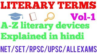 Vol-1 Literary terms, A-Z Literary devices hindi, net/set/rpsc/all exams | literary help