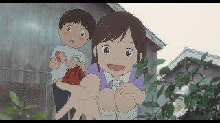 「未来のミライ」TVCM 家族といのち編【7月20日公開】