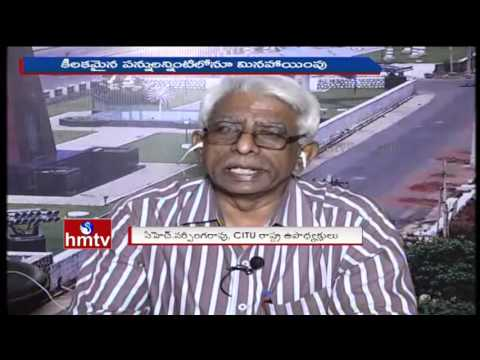 Weekend Debate On Special Economic Zones Turns Controversy in AP | HMTV Special