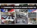 Top 71 Commercial Color of Garage Floor Tile - DecoNatic