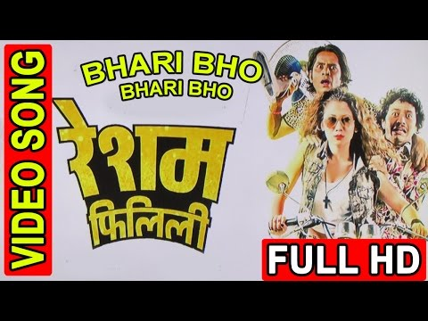 Resham Firiri || Bhari Bho   || रेशम फिलिली || Title Song  || Resham Filili