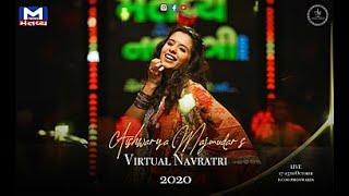 Virtual Navratri 2020 | Aishwarya Majmudar | Mantavya News | 5th Nortu 💙