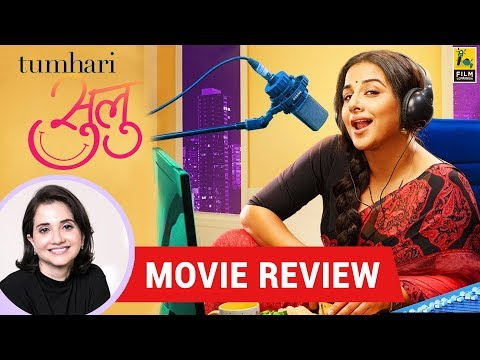 Anupama Chopra's Movie Review of Tumhari Sulu