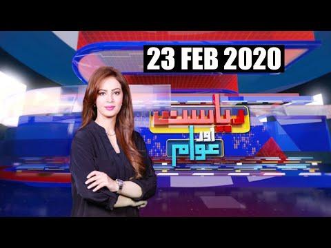 Riyasat Aur Awam with Farah Saadia - Sunday 23rd February 2020