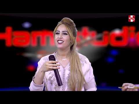 Samira Atlas & Abdellah Oubada – Awi lhwa