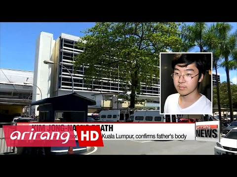 Kim Jong-nam's son arrives in Malaysia, confirms father's body