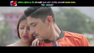 Bishnu Majhi New Song  2074 (मायामा पागल हुने मध्यमा ) By Binaya Khatri