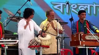আসার মাইসা ভাসা পানিরে   Asar Maisa Vasa Pani Re   New Bangla Baul Song   New Folk Song   Baul Gaan