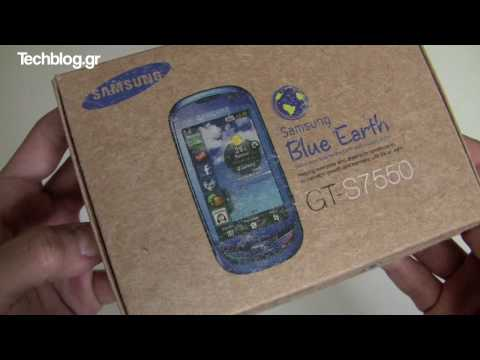 Samsung Blue Earth GT-S7550 hands on (Greek)