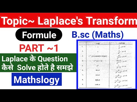 B.sc{MATHS] Laplaces Transform-Formule And Basic Concept In Hindi@MATHSLOGY