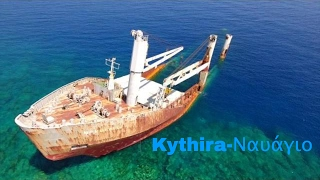 Kythira Navagio and Other Sightseeings Aerial Cinematic 4K