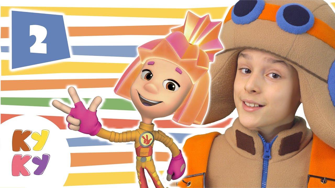 Детские песни фиксики скачать бесплатно mp3 веселые