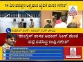 Anand Singh Son In Law Sandeep Singh Reacts To Media Over Arrest Of Kampli MLA Ganesh