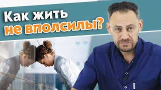 Что необходимо для улучшения здоровья? / Какие проблемы портят жизнь людей и их здоровье?