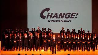 2020 AC長野パルセイロ 新体制発表会