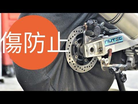 【メンテ・整備】バイク整備 ホイール交換 タイヤ交換 リアサス交換で傷を防止する。