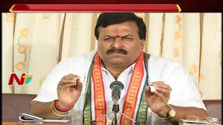 Congress Leader Ponguleti Sudhakar Reddy Satires on CM KCR Over Rythu Badhu Scheme || NTV