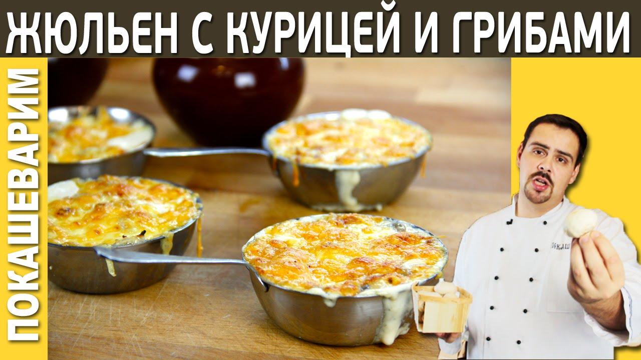 треугольники с курицей и картошкой пошаговый рецепт с фото